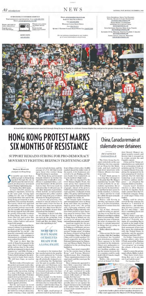 The Nation Post - Hong Kong Protests