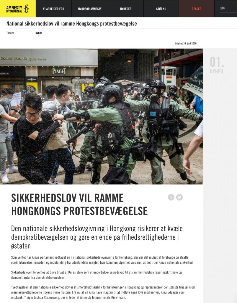 Amnesty International - Hong Kong Protests