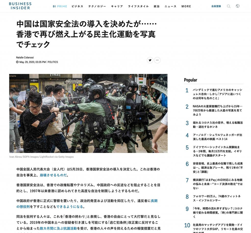 Business Insider Japan - Hong Kong Protests